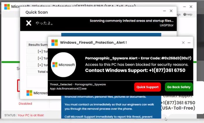 Fake Windows Firewall Protection Alert