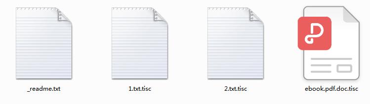 tisc File Virus